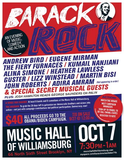 Barackrock