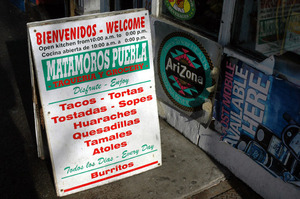 Matamoros_sign_1